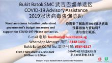 Bukit Batok SMC Covid-19 Advisory Assistance (English & Mandarin)
